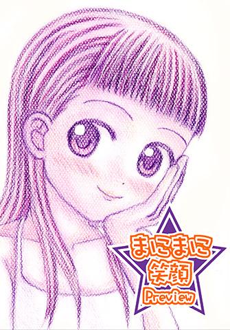 表紙_blog.jpg