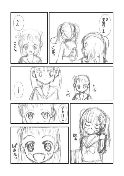 YUKI_YURI_02.jpg